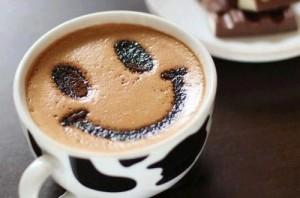قهوة الاثارة